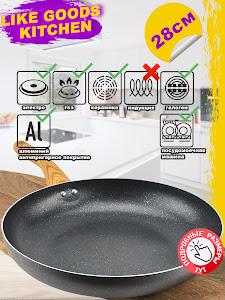 Сковорода серии Like Goods, LG-11911