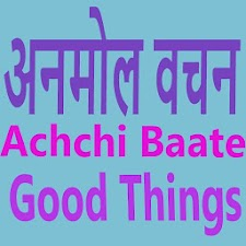 Good Thoughts Anmol Vachan