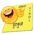 App New Hindi Jokes apk for kindle fire