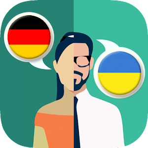 German-Ukrainian Translator