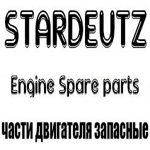 Download free Stardeutz.com for PC on Windows and Mac
