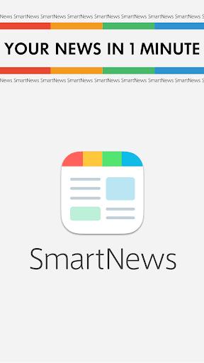 SmartNews: Breaking News Headlines screenshot 4