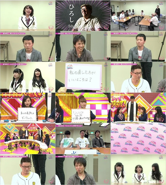(TV-Variety)(720p) NMB48 – アイドルらしくない!! ep29