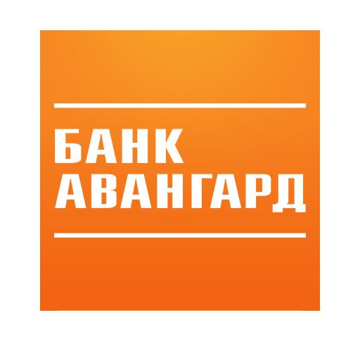 Авангард Business (app)