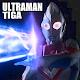 Ultraman hint three
