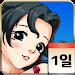 달력맞고2018 Icon