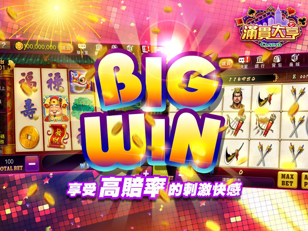 ManganDahen Casino - Free Slot Screenshot 9