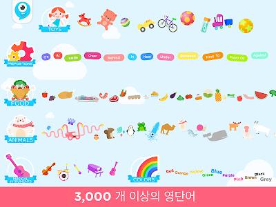 Lingokids - 아이들을위한 영어 언어 배우기 이미지[3]