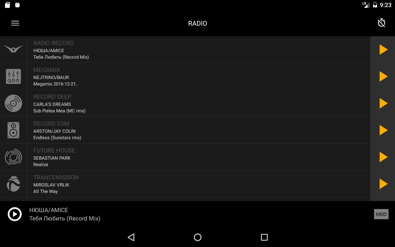 Radio Record – Screenshot
