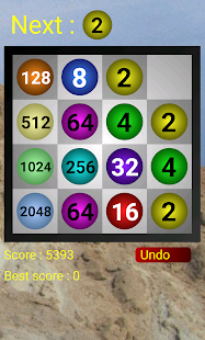 Master 2048 - screenshot