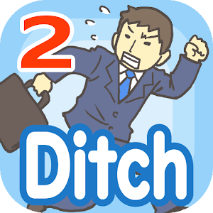 Ditching Work2 -room escape game For PC (Windows & MAC)