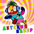 Game Детские песни плеер для малышей apk for kindle fire