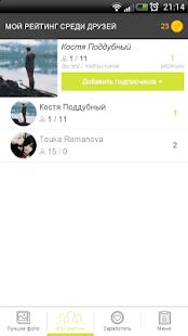 App Мой Рейтинг в ВК APK for Windows Phone