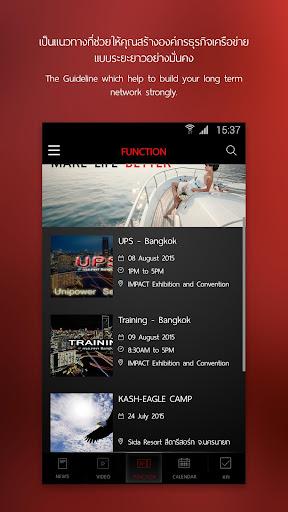 Unipower - screenshot