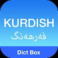 English Kurdish Dictionary APK for Bluestacks