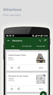 Madurai: Offline travel guide - screenshot