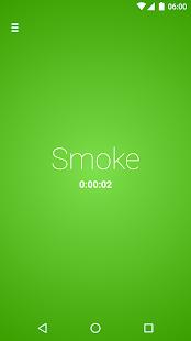 Бросайте Курить Постепенно Screenshot