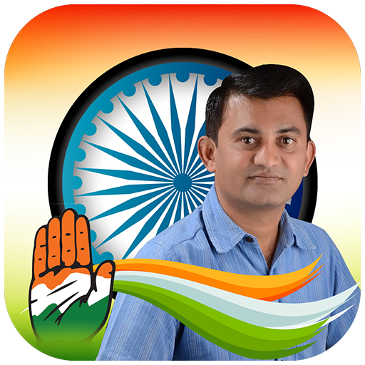 I Support Pareshbhai : Support Congress