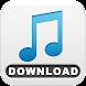 無制限の無料音楽ダウンローダ