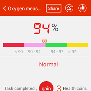 iCare Oxygen Monitor Pro Screenshot 8