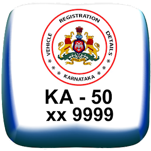 Karnataka Vehicle Info