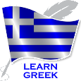 Learn Greek Free Offline For Travel