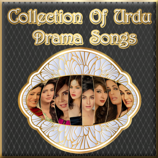 Drama song,Pakistani new  song (app)