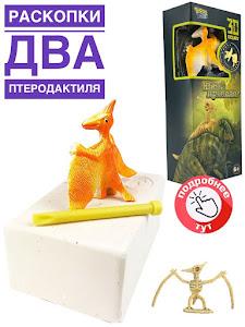 """Игровой набор серии """"Юный Археолог"""", 507B-7"""