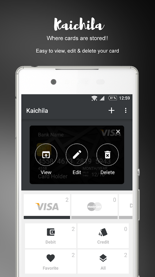 Kaichila (Wallet) Screenshot 3