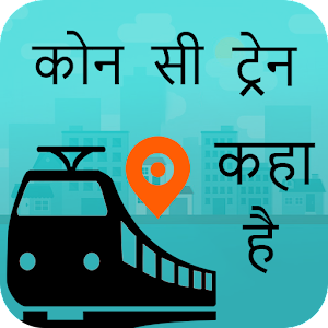Download Train PNR Status For PC Windows and Mac