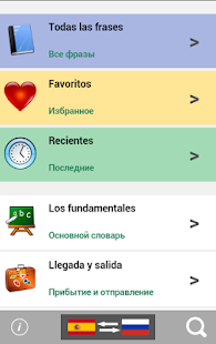 App Spanish to Russian talking phrasebook translator apk for kindle fire