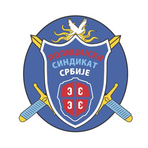 Android aplikacija Policijski sindikat Srbije