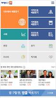 Screenshot of 부동산114
