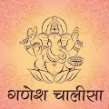 Ganesh Chalisa And Aarti 1.0.1 icon