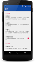 Screenshot of BusTracker Taipei