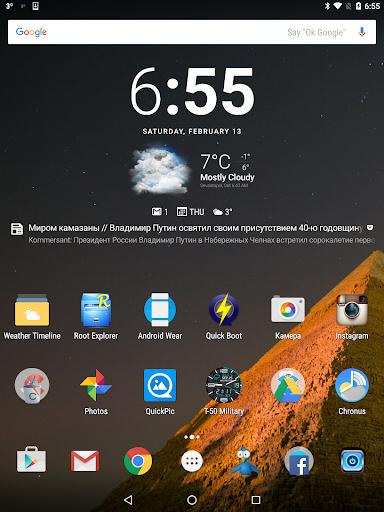TrueColor MIUI for Chronus - screenshot