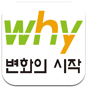 why수학전문학원 for PC-Windows 7,8,10 and Mac