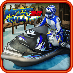 Motorboat Rally 3D