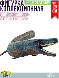 "Игрушка-фигурка серии ""Город Игр"", динозавр мозазавр"