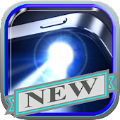 Super Bright LED Flashlight 2017 APK for Blackberry