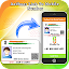 Aadhar Card LInk to Mobile Number & SIM Online