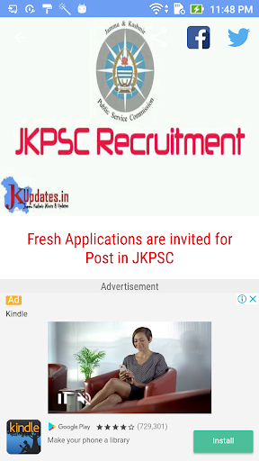 JKUpdates screenshot 4