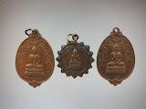 เหรียญพระสิทธัตโถหลังสมเด็จพระสังฆราช(อยู่) ญาโณทัย วัดบรมนิวาส กรุงเทพฯ