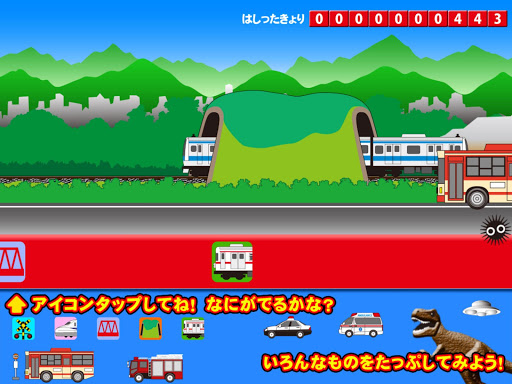 Train cancan - screenshot