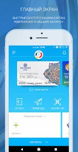 App CLICK (Uzbekistan) APK for Kindle