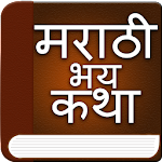 Marathi Horror Stories 3.9 Apk