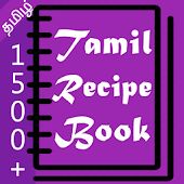 Recipe Book in Tamil APK for Bluestacks