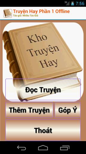 Truyện Hay - Offline Screenshot