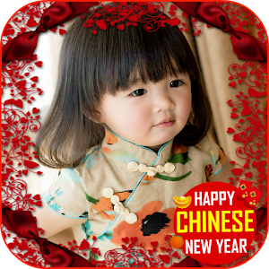 CNY Cards & Photo Frames 2016