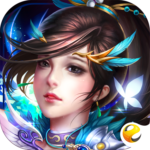 御剑仙踪 (game)